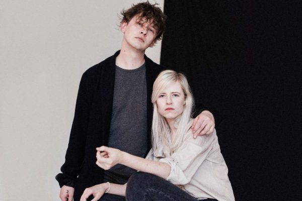 The Feed: Amber Arcades, Aaron Douglas, THØSS and more